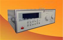 制药用水TOC总有机碳分析仪