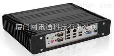 华北工控机BIS-6555atom嵌入式工控机