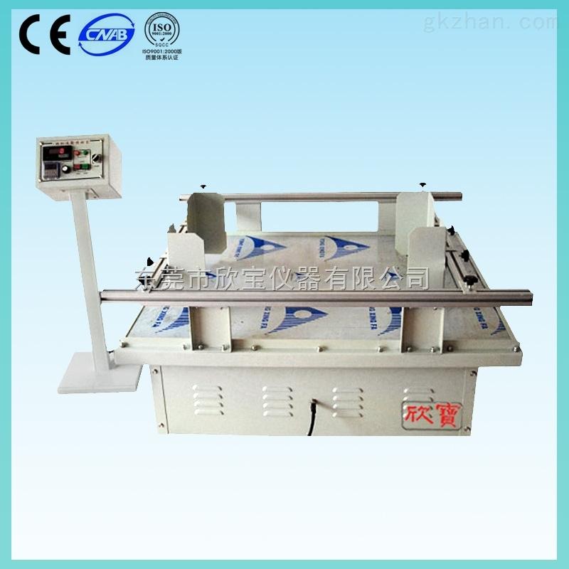 模拟振动试验机