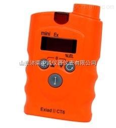 便携式天然气检漏仪