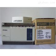 三菱FX1N-60MR-001