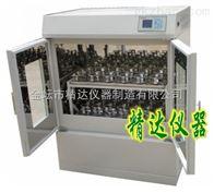 ZHWY-2102双层恒温培养振荡器\立式双层振荡培养箱
