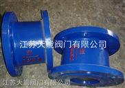 铸钢比例式减压阀YB43X-16C