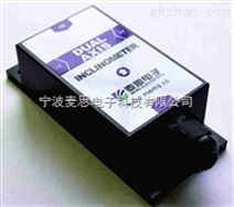 低价格电压型单轴倾角传感器