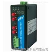 易控达CANOPEN光纤中继器/转光纤通讯/光电转换器/光端机