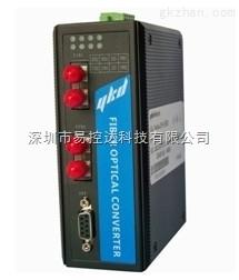 易控达interbus光纤中继器/转光纤通讯/光电转换器/光端机
