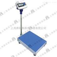 可连PLC控制器电子秤,上中下限控制电子磅秤报价
