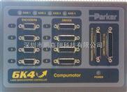 正品销售美国 Parker伺服控制器6K4-NK 伺服定位系统 数量有限在线议价