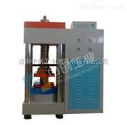混凝土耐压力强度检测设备/200吨混凝土压力试验机