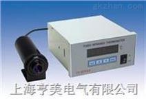 ETZX-50在线式红外测温仪