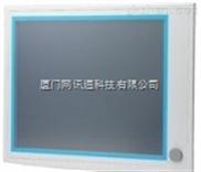 研华17寸嵌入式平板电脑IPPC-6172A-R1AE