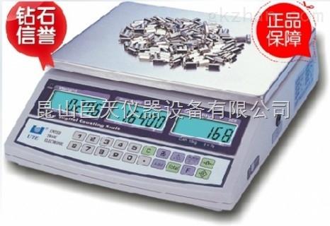 1200克计数电子秤-1200克计数电子桌秤价格