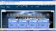 华盛光科技计算机房3D集成画面智能监控动力环境智能化机房综合配电开关状态监测