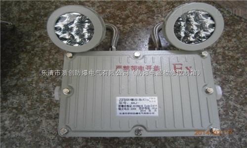 锅炉房专用防爆应急灯_中国智能制造网