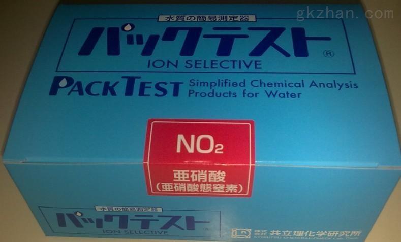 亚硝酸离子含量检测盒