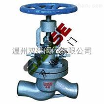 DS/J61H对焊水封截止阀