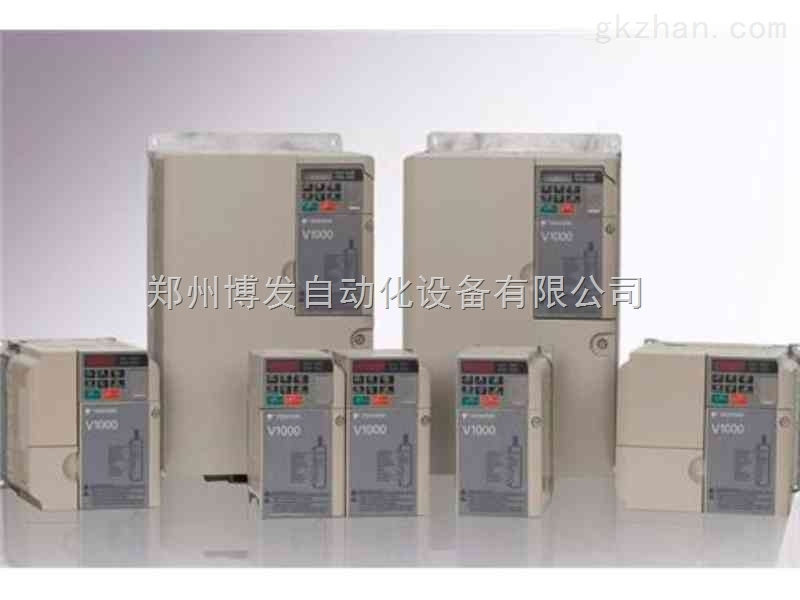 v1000 安阳安川v1000系列变频器维修