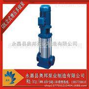 GDL立式多级管道泵-多级泵-增压供水-多级管道泵