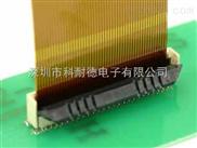 广濑连接器-FH40-45S-0.5SV