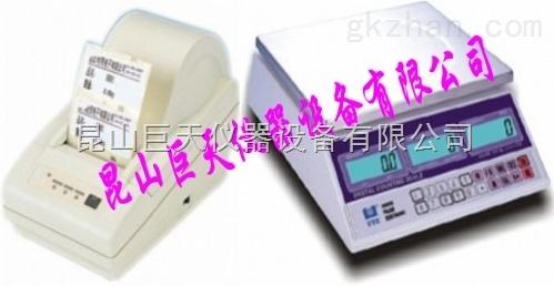 联贸6公斤电子秤,联贸6公斤带打印电子称