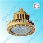 2.5米弯杆式80Wled防爆灯,免维护防爆led平台灯,led60w防爆节能灯HBND-A804-II