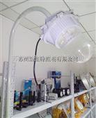 2.5米护拦式DN20管装防水防尘防腐金卤灯