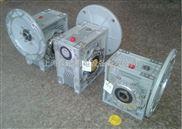 NMRV063减速机厂家