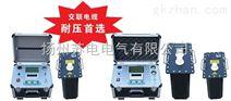 轻便型高压发生器