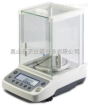 青岛220g电子分析天平