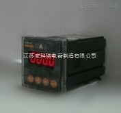 三相电压表