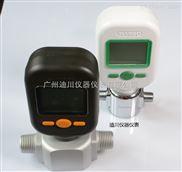 MF5706-气体质量流量计