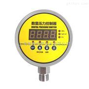 MD-S900E数显耐震压力表