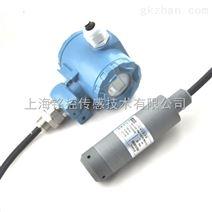 防腐/耐酸/耐堿 液位傳感器