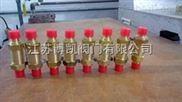 冷冻机铜安全阀022W09505-000