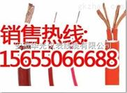YGC、YGC32、YGC22、YGCF硅橡胶绝缘电力电缆