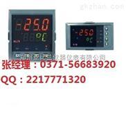 NHR-5300系列人工智能PID调节器,虹润厂家报价