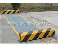 SCS-XC-E北京供應固定軸重秤  軸重秤結構與特點