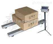 DCS-XC-X條形電子秤  2噸條形秤   計價條形秤