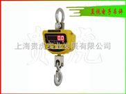 苏州10吨直视吊称,10吨电子吊钩秤