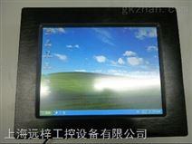 天津富士康低功耗工业平板电脑厂家价格