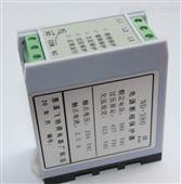 ND-380相序保护器常见故障压价