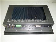 天津富士康销售高性能工控机厂家供应