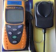 美国FLUKE941手持便携式照度计