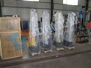 工业布料撕裂强度试验机价格