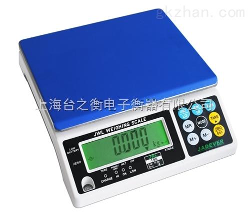 上海电子桌秤  计重电子桌秤现货销售