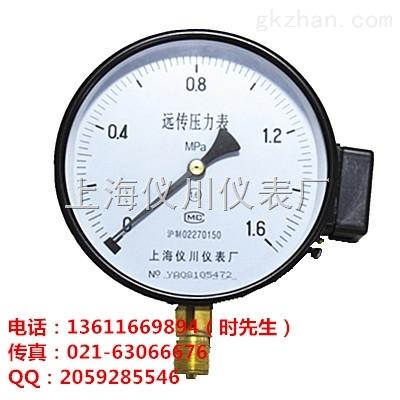 ytz-150远传压力表(带接线盒)