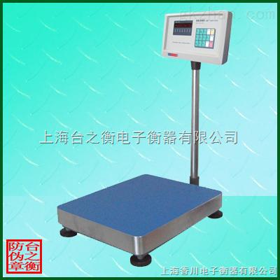 专业销售电子台秤  计数电子台秤方便移动