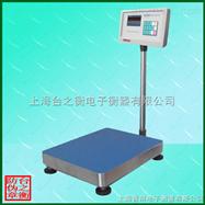 TCS-XC-A銷量*的電子秤  計重電子台秤優質低價