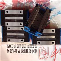 汉江直线导轨滑块
