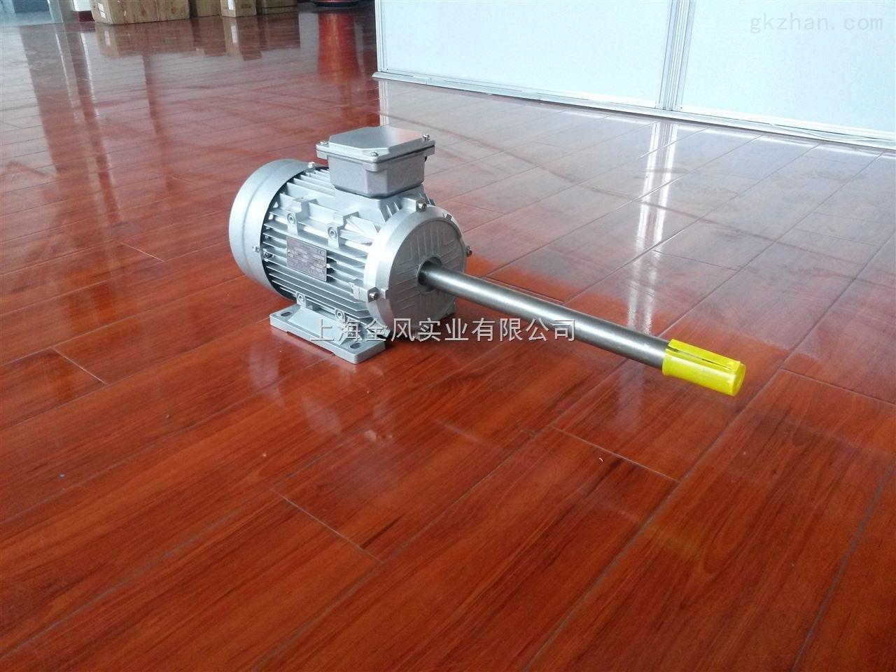 120W耐高温长轴电机/轴长定制生产厂家